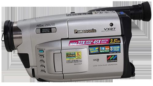 Camescope vidéo VHSC