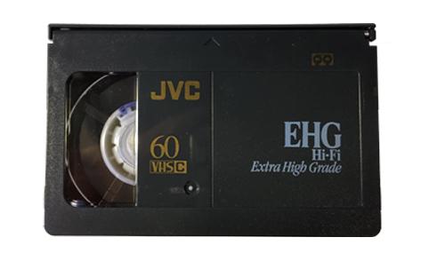Visuel d'une cassette VHS-C