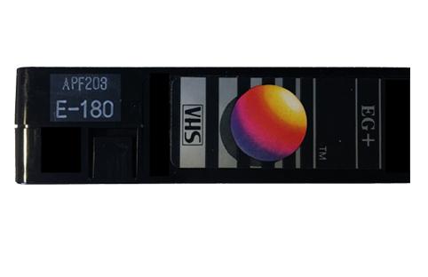 Vue de côté d'une cassette VHS
